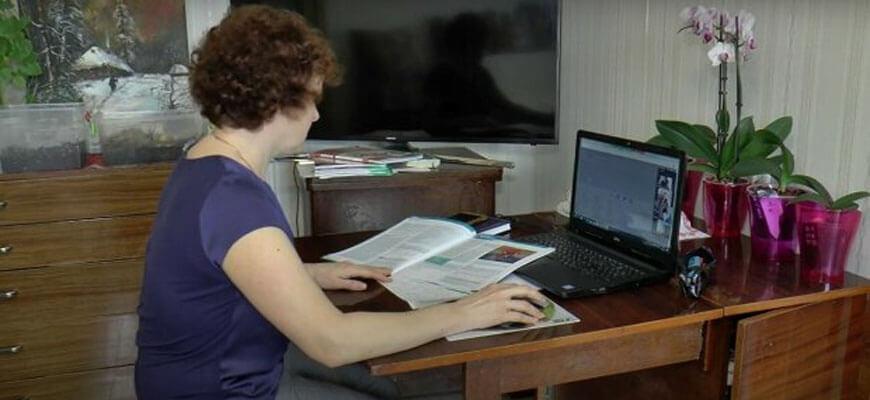 Онлайн уроки с 1 сентября: Появилось важное заявление. Карантин внес серьезные изменения в образовательный процесс